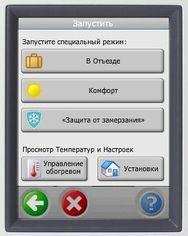 Стартовый экран Devilink